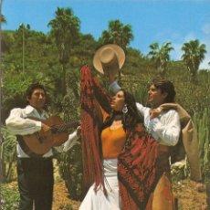 Postales: POSTAL 5465 FLOLKLORE ESPAÑOL FOLCLORE ESPAÑA COLECCIÓN PERLA PAGSA FLAMENCO. Lote 57235479