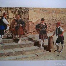 Cartoline: POSTAL ESPAÑA TIPICA - ARAGON - FOLKLORE - DOS PAREJAS DE BATURROS - 1967 - . Lote 60330351
