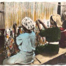 Postales: HILANDERAS. AFRICA. POSTAL EDITADA EN MARRUECOS. Lote 61298023