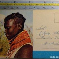 Postales: POSTAL ÉTNICA. MUJER JOVEN AFRICANA. 1101. Lote 62464636