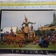 Postales: POSTAL ÉTNICA. THAILANDIA. KHON, NIÑOS DEIDAD RAMAYANA. MÁSCARAS. 969. Lote 62687600