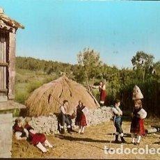 Postales: POSTAL A COLOR Nº 7 FOLKLORE GALLEGO ESCRITA 1964 EDICIONES ALARDE. Lote 67204257