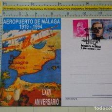 Postales: POSTAL DE AVIACIÓN AERONÁUTICA. AÑO 1994. 75 AÑOS DEL AEROPUERTO DE MÁLAGA. 399. Lote 67452481
