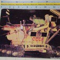 Postales: POSTAL DE AVIACIÓN AERONÁUTICA. AÑO 1985. RUSIA, VEHÍCULO DE EXPLORACIÓN LUNAR. LUNA. 406. Lote 67452741