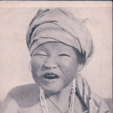 Postales: POSTAL STYLES CAUSE THE MANGYAN WOMAN NO ANXIETY - MUJER ASIATICA. Lote 68163873