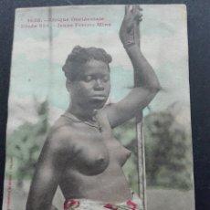 Postales: ÁFRICA OCCIDENTAL JOVEN MUJER DAKAR SENEGAL. Lote 71582526