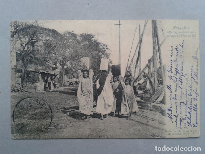 POSTAL ANTIGUA MUJERES ÁRABES. EGIPTO. ESCRITA. (Postales - Postales Temáticas - Étnicas)