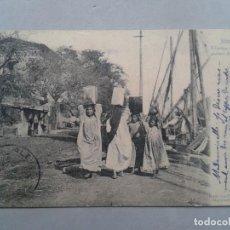 Postales: POSTAL ANTIGUA MUJERES ÁRABES. EGIPTO. ESCRITA. . Lote 73315027