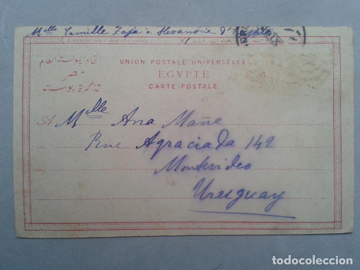 Postales: Postal Antigua Mujeres Árabes. Egipto. Escrita. - Foto 2 - 73315027