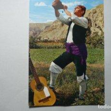 Postales: POSTAL ARAGON UN BATURRO TIPICO --ESCRITA. Lote 73441903