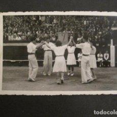 Postales: POSTAL SARDANAS -FOTOGRAFICA - VER REVERSO - (46.359). Lote 74175319