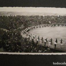Postales: POSTAL SARDANAS -FOTOGRAFICA - VER REVERSO - (46.360). Lote 74175363
