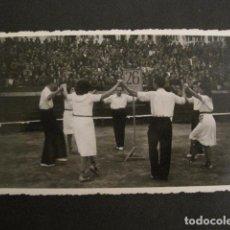 Postales: POSTAL SARDANAS -FOTOGRAFICA - VER REVERSO - (46.366). Lote 74175615