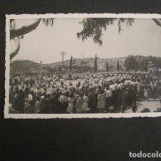 Postales: POSTAL SARDANAS -FOTOGRAFICA - VER REVERSO - (46.377). Lote 74176463