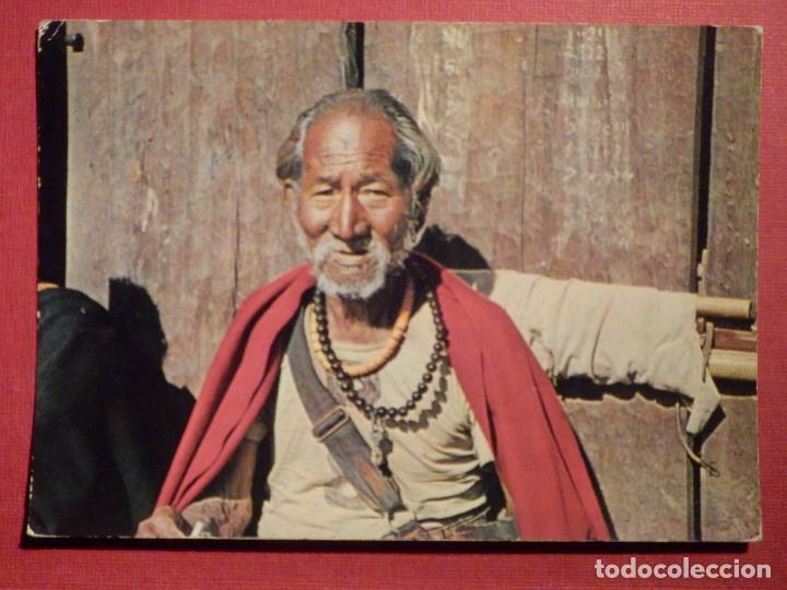 POSTAL - ETNICA - INDIA - NAGALAND - TRIBU ANGAMI - EDICIONES ÄGATA - (Postales - Postales Temáticas - Étnicas)