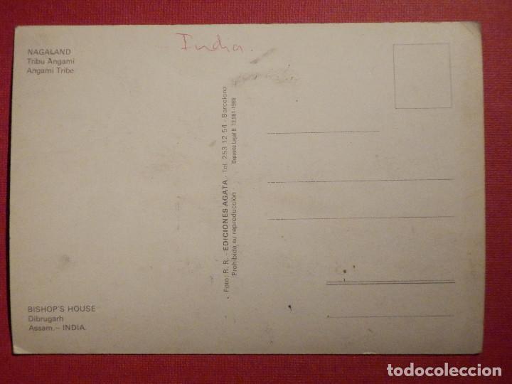 Postales: Postal - Etnica - India - NAGALAND - Tribu Angami - Ediciones ägata - - Foto 2 - 75082747