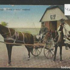 Postales: POSTAL COSTUMBRISTA - -VER REVERSO-(46.244). Lote 75719407