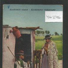 Postales: POSTAL COSTUMBRISTA - -VER REVERSO-(46.246). Lote 75719491