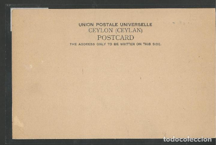Postales: POSTAL ETNICA - COSTUMBRES - VER REVERSO - (46.665) - Foto 2 - 76907019