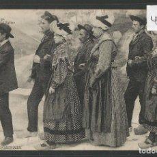 Postales: POSTAL ETNICA - COSTUMBRES - VER REVERSO - (46.671). Lote 76907315
