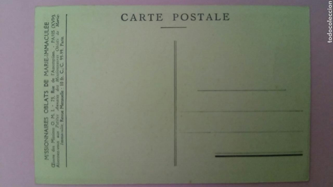 Postales: Siete Postales missions de Ceylan missionnaire oblats Maria Inmaculada Misioneros - Foto 2 - 78417109