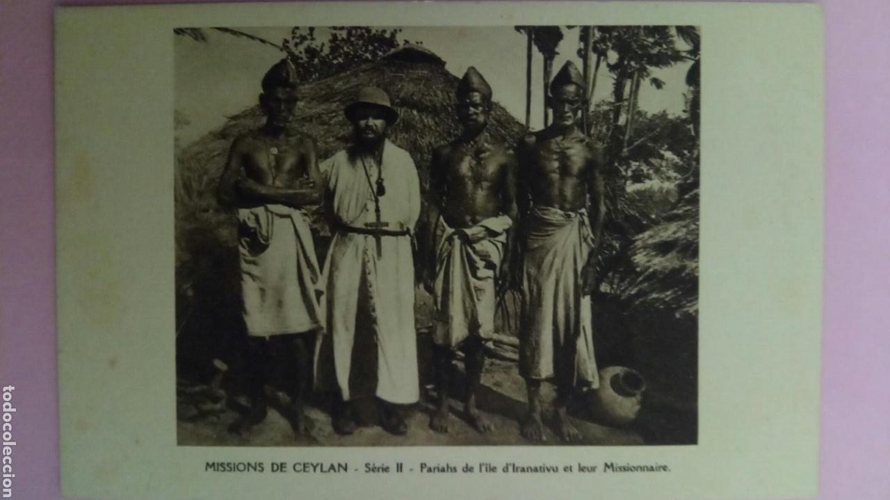 Postales: Siete Postales missions de Ceylan missionnaire oblats Maria Inmaculada Misioneros - Foto 7 - 78417109