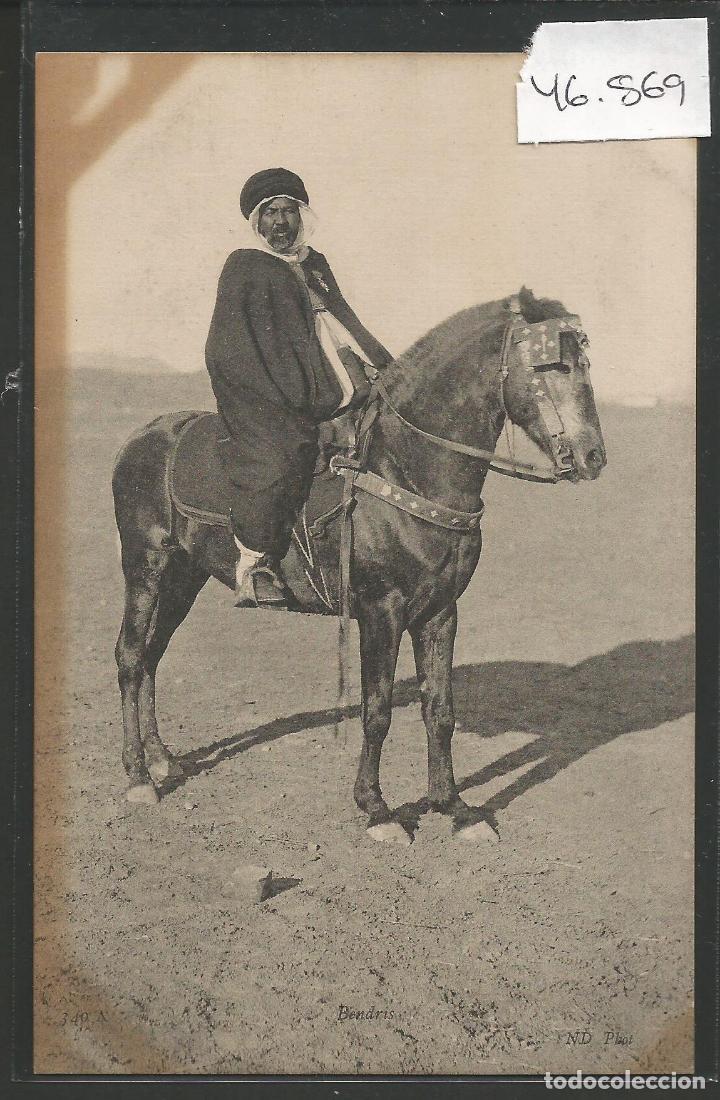 POSTAL ANTIGUA - ETNICA - COSTUMBRISTA -VER FOTOS-(46.869) (Postales - Postales Temáticas - Étnicas)