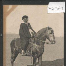 Postales: POSTAL ANTIGUA - ETNICA - COSTUMBRISTA -VER FOTOS-(46.869). Lote 78652621