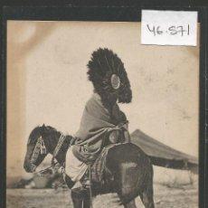 Postales: POSTAL ANTIGUA - ETNICA - COSTUMBRISTA -VER FOTOS-(46.871). Lote 78652697