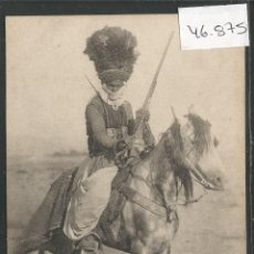 Postales: POSTAL ANTIGUA - ETNICA - COSTUMBRISTA -VER FOTOS-(46.875). Lote 78653053