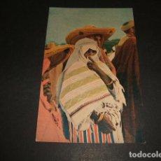 Postales: MARRUECOS TIPO DE MUJER MUSULMANA. Lote 81181220