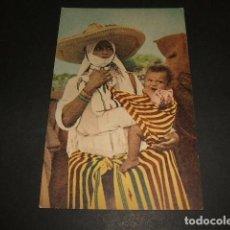 Postales: MARRUECOS MUSULMANA Y SU HIJO. Lote 81181284