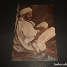 Postales: MARRUECOS TIPO MUSULMAN. Lote 81181316