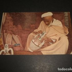 Postales: MARRUECOS ALFARERO DECORADOR. Lote 81181392