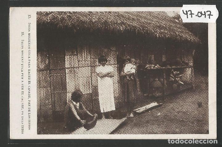 INDIA MOLIENDO YUCA -VER REVERSO -(47.047) (Postales - Postales Temáticas - Étnicas)
