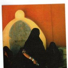 Postales: POSTAL FOTOGRAFÍA DE HARRY GRUYAERT. MARRUECOS -MUJERES EN MERCADO. Lote 85928844