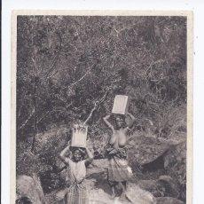 Postales: POSTAL MOZAMBIQUE COSTUMBRISTA. Lote 87130568