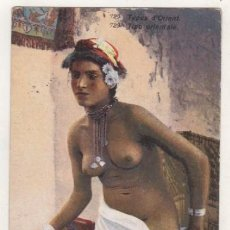 Postales: DESNUDO FEMENINO NORTE DE AFRICA. 729 TYPES D´ORIENT. SIN CIRCULAR.. Lote 87295524