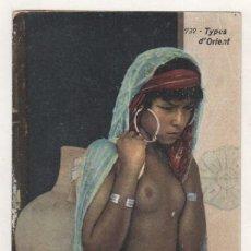 Postales: DESNUDO FEMENINO NORTE DE AFRICA. 732 TYPES D´ORIENT. SIN CIRCULAR.. Lote 87295608