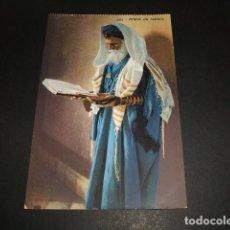 Postales: LA ORACION DEL RABINO POSTAL JUDAICA. Lote 93782890