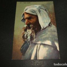 Postales: TIPO ARABE POSTAL ETNICA. Lote 93817600