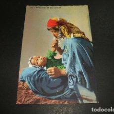 Postales: BEDUINA Y SU BEBE POSTAL ETNICA. Lote 93817745