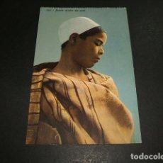 Postales: JOVEN ARABE DEL SUR POSTAL ETNICA. Lote 93817780
