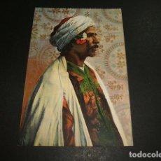 Postales: TUNEZ UN ARABE POSTAL ETNICA. Lote 93818050