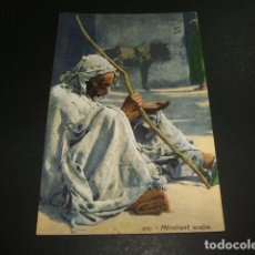 Postales: MENDIGO ARABE POSTAL ETNICA. Lote 93818075