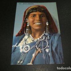 Postales: JOVEN BEDUINA POSTAL ETNICA. Lote 93818190