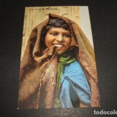 Postales: PEQUEÑO MENDIGO POSTAL ETNICA. Lote 93874070