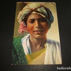 Postales: JOVEN ARABE POSTAL ETNICA. Lote 175155509