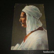 Postales: TIPO ARABE POSTAL ETNICA. Lote 93874175