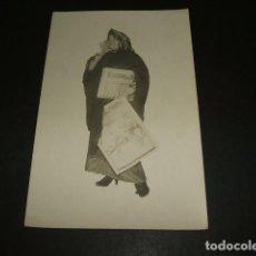 Postales: VENDEDORA DE PERIODICOS POSTAL FOTOGRAFICA ETNICA. Lote 96918435